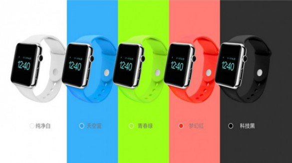 1426418107_apple-watch-clone-585x327